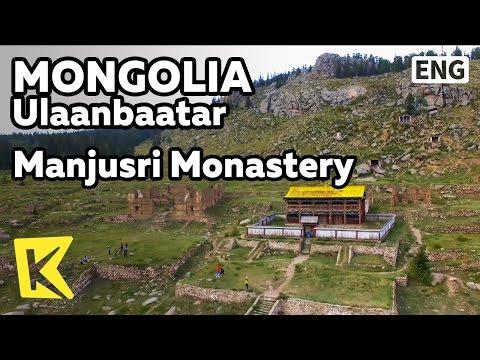 【K】Mongolia Travel-Ulaanbaatar[몽골 여행-울란바토르]보그드산 만치르 사원/Bogd Khan Mountain/Manjusri Monastery/Ger