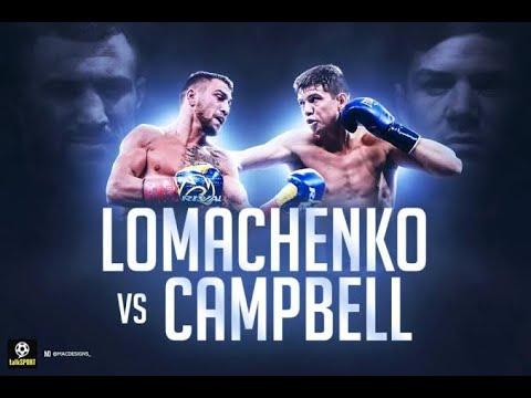 Василий Ломаченко - Люк Кэмпбелл / Lomachenko vs. Campbell