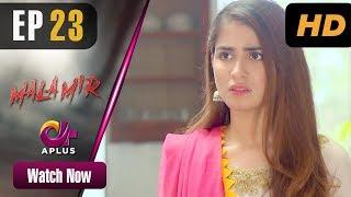 Pakistani Drama | Mala Mir - Episode 23 | Aplus Dramas | Maham, Faria, Ali Josh, Waseem, Shan