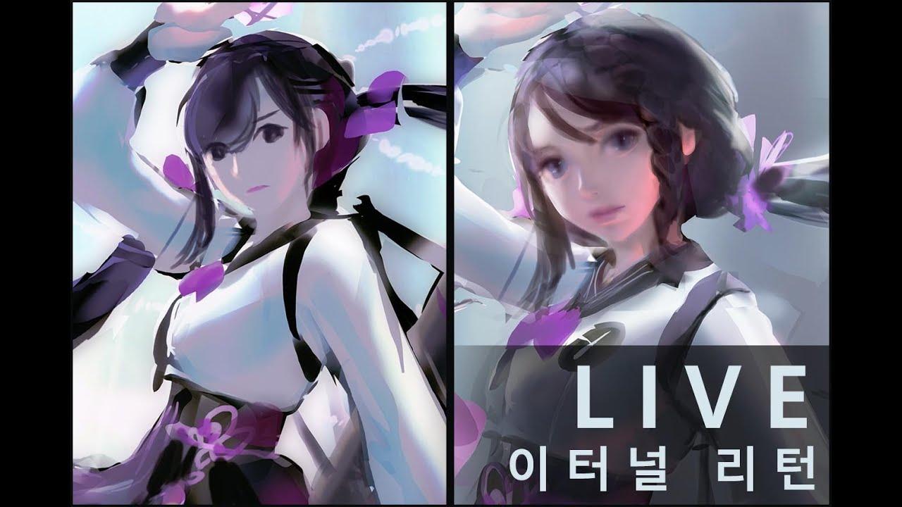 [Live] 이터널 리턴 혜진 을 그려보자~