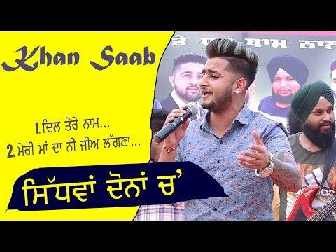 Khan Saab With New Songs At Sidhwan Dona