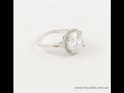 Кольцо с круглым камнем