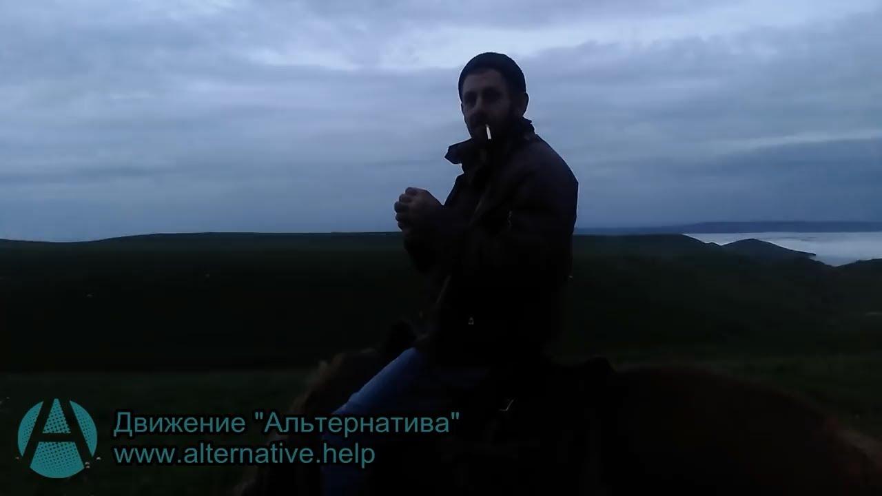 Освобождение Алексея Скосырева из рабства в КЧР