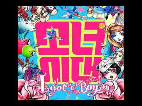 Girls' Generation/SNSD - Dancing queen (Audio)