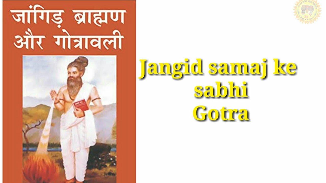 jangid brahmin gotra || jangra samaj gotra list || History