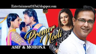 Premer Nodi | Asif Akbar & Mohona Nishad | Romantic Bangali Couple Music Video | HD