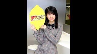 咲-Saki- 阿知賀編 episode of side-A」主人公・高鴨穏乃(たかかも・し...