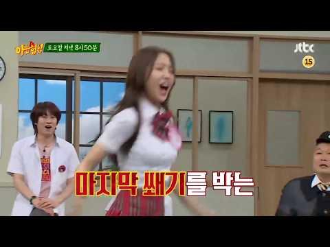 Naeun dance New Face