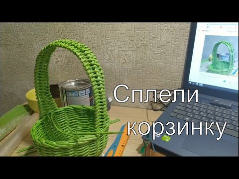 Ч 2 .2 Плетем Корзинку Зайку
