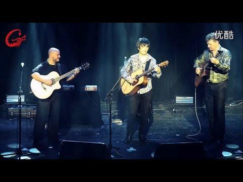 【LIVE】Kotaro Oshio & Andy McKee & Vitaly Makukin - Guitar Festival in Beijing