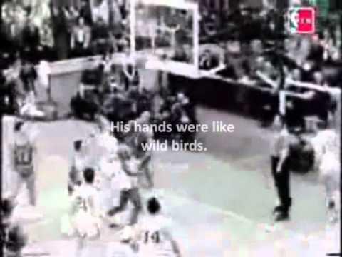 ex basketball player