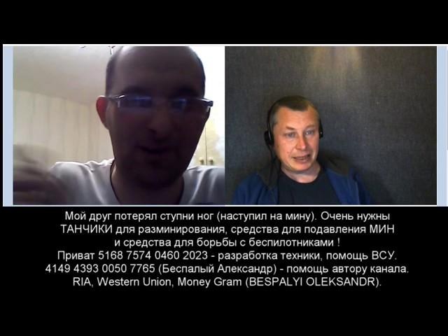 Настоящий член партии ГОВНОЕДА и его же ПОДПИСЧИК