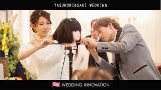 YASUNORI&SAKI wedding produce by WEDDINGINNOVATION