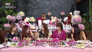 【TVPP】SNSD - Think about love life, 소녀시대 - 연애와 사랑이야기 @ Romantic Fantasy