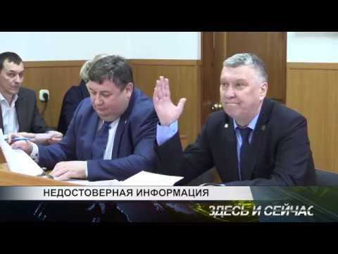 Глава Канска просит опровержения информации о количестве участников митинга против высоких тарифов