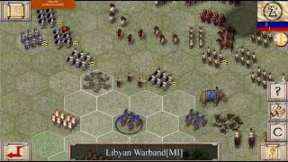 Ancient Battle Hannibal Gameplay (PC game)