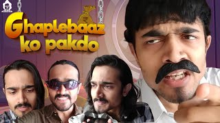 Video BB Ki Vines- | Ghaplebaaz Ko Pakdo | download MP3, 3GP, MP4, WEBM, AVI, FLV Agustus 2018