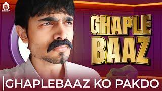 Video BB Ki Vines- | Ghaplebaaz Ko Pakdo | download MP3, 3GP, MP4, WEBM, AVI, FLV Juni 2018