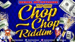 Beme Mystique aka MobayTrapQueen - #TrapShop - January 2020