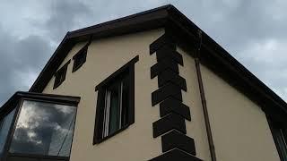 Обучение рабочих заказчика на объекте как правильно утеплять фасады пенопластом по системе Ceresit