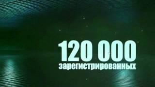 Интернет-Аукцион 24au.ru Первый ролик.wmv