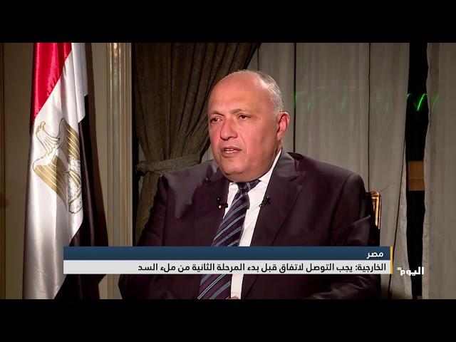 اتفاق مصر والسودان وإثيوبيا على عقد اجتماعات ثنائية لحل الخلافات