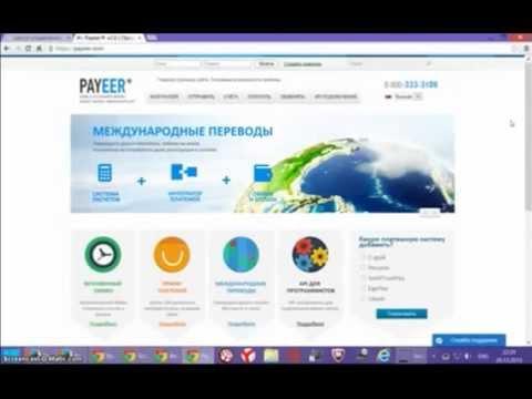 Онлайн вход в личный кабинет банка ВТБ24 Телебанк