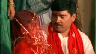 Raigarh Mein Baje [Full Song] Ee Kaisan Kanyadaan