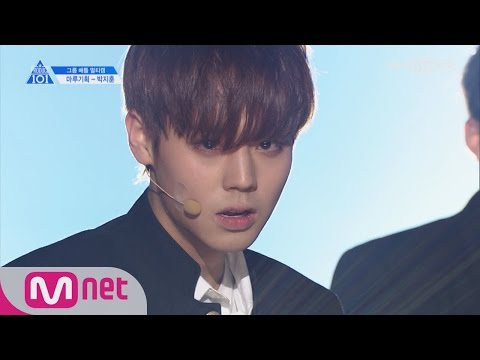 PRODUCE 101 season2 [단독/직캠] 일대일아이컨택ㅣ박지훈 - BTS ♬상남자 1조 @그룹배틀 170421 EP.3