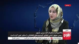 MEHWAR: ARG Criticized For Appointing Commissioners
