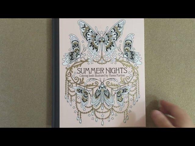 Summer Nights flip through - YouTube