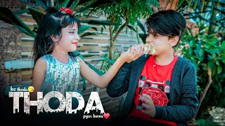 Ke Thoda Thoda Pyar Hua Tumse   थोडा थोडा प्यार हुया तुमसे    Sweet Crush Love Story    Meerut Star