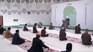 Friday Sermon 16 October 2020 (English): Men of Excellence : Ubayy ibn Ka'b (ra)