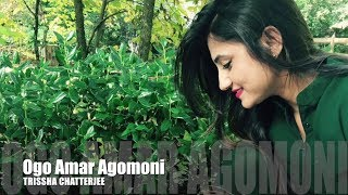 "#trisshachatterjee #music #devotionalsong #mahalayasong #durgapujasong song - ogo amar agomoni singer trissha chatterjee -~-~~-~~~-~~-~- please watch: ""sei..."