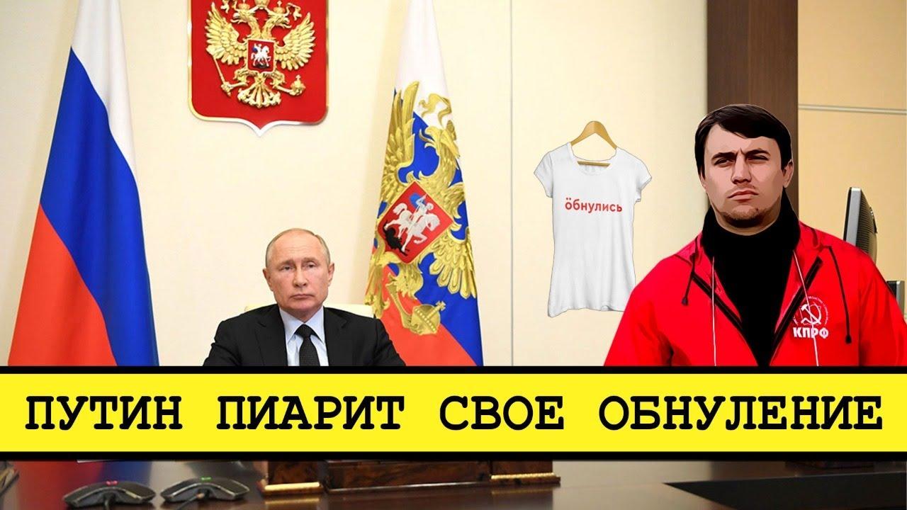 Путин назвал диктатуру демократизацией [Смена власти с Николаем Бондаренко]