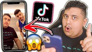 ردة فعل توبز على مقاطع TikTok | شوفوا مين لقيت 😂💔!! (تيك توك)