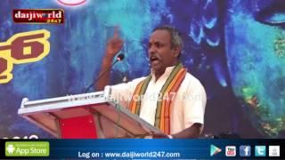 Mangaluru:  VHP activists Gopal  urges to stay away from Tipu Jayanti celebration│Daijiworld