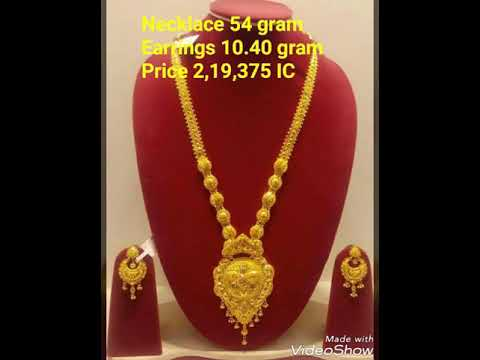 Gold Long |Ranihaar |Haram jewellery Sets with Weight and Price