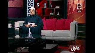 المسلمون يتساءلون - د/ محمود عاشور:يجب تعاون الشعب المصري مع الجيش والشرطة لمواجهة الارهاب الغاشم