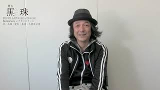 1990年代の長崎を舞台に、双子の兄弟と家族の愛と葛藤を描く、『エデン...