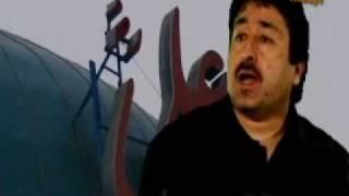 Chavoosh - Mazar Mullah Mohammed Jan