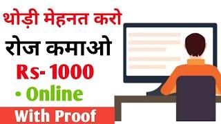 [ हिंदी ] earn money online daily with social AdWorld