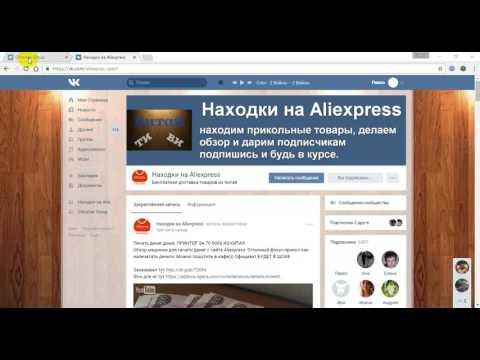 Обложка  в Вконтакте - горизонтальная шапка