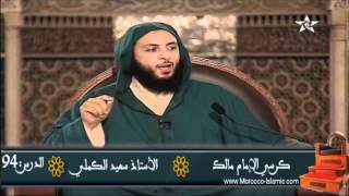 شـاهـدٌ مـن بـنـي إسـرائـيـل !! - الشيخ سعيد الكملي