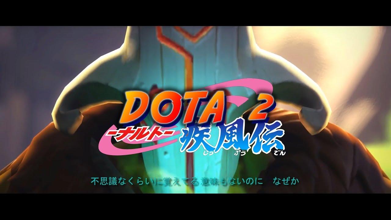 If Dota 2 Was An Anime [ Kana Boon – Silhouette ] ( NARUTO Shippuden Opening 16 )