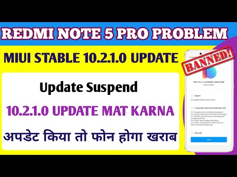 Redmi Note 5 Pro 10 2 1 0 Stable Update Released | Review