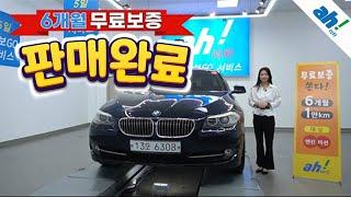 [아차] 매력적인 브라운시트 BMW 520d feat.…