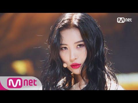 [SUNMI – Heroine] KPOP TV Show | M COUNTDOWN 180125 EP.555