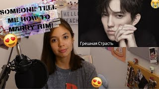 Download Dimash Sochi peformance: Грешная Страсть // LATINA REACTS Mp3 and Videos