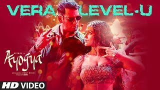 Vera Level - U Video Song | Ayogya | S.S. Thaman | Vishal, Raashi Khanna, | Sana Khan